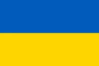 ukraina-e1557222238221